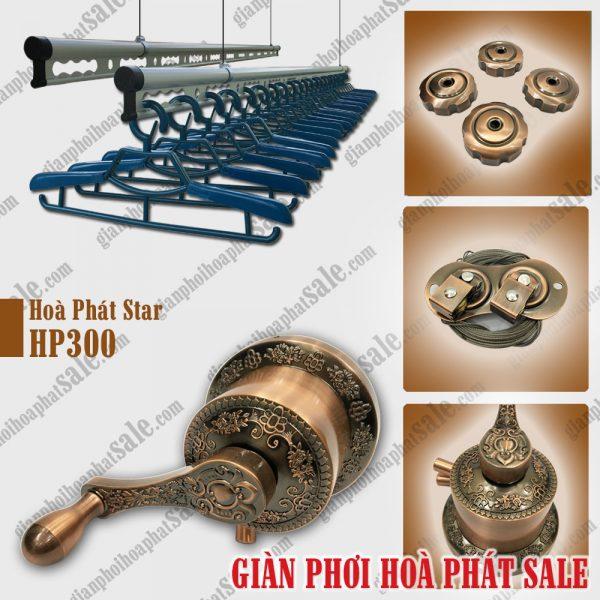 Giàn phơi Hoà Phát HP300 đồng cổ